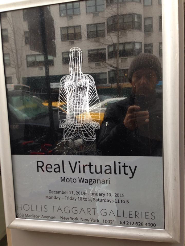 Real virtuality
